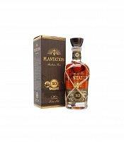 Plantation XO 20th Anniversary 40% 0,7l  Tmavý rum